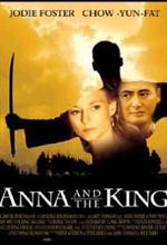 Anna and the King / Анна и король