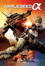 Appleseed Alpha / Проект Альфа
