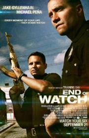 End of Watch / Патруль